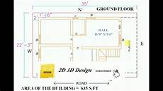 house plan east facing per vastu east facing house plan 2 bhk as per vastu 35 x 22 2019