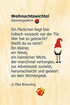 weihnachtswichtel gedichte zum advent weihnachtswichtel