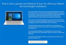 comment avoir windows 10 gratuit windows 10 toujours gratuit pourquoi et comment faire
