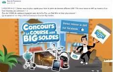 soldes rue du commerce 3 id 233 es pour communiquer sur vos soldes l echommerces