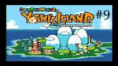 9 mario world 2 yoshis island