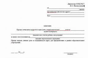 Куда писать заявление об отказе от украинского гражданства