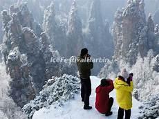 zhangjiajie winter travel guide zhangjiajie in winter