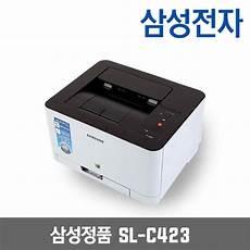 c4u23g 삼성 sl c423 컬러레이저프린터 유지비절약 프린터 옥션