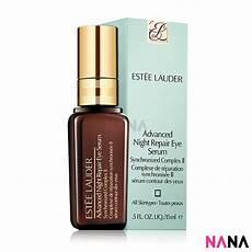 estee lauder advanced repair eye serum 15ml shopee