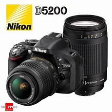 nikon d5200 nikon d5200 dslr kit 18 55mm 70 300mm lens