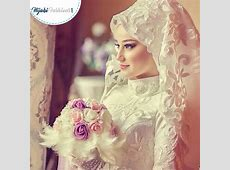 Beautiful Hijab Bridal Style For Wedding   Beautiful