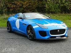 jaguar project 7 for sale uk new jaguar f type project 7 up for sale at a volvo