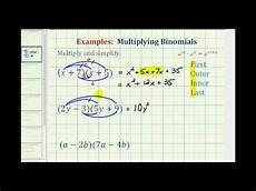 ex multiplying binomials math help from arithmetic