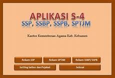 si bubeng aplikasi buku bendahara pengeluaran aplikasi s 4 untuk merekam ssp ssbp sspb sptjm
