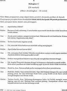 bm24u format pentaksiran bahasa melayu penulisan upsr