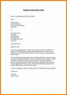 write application for job teacher cover letter best free