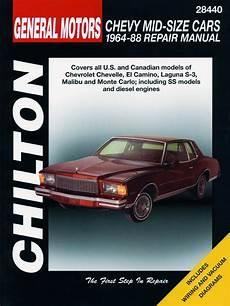 chilton car manuals free download 1995 buick regal windshield wipe control chevrolet chevy car manuals haynes clymer chilton workshop original factory car