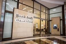 Bank Audi City Mall
