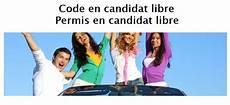 passer le permis de conduire en candidat libre comment passer permis de conduire en candidat libre