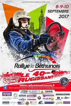 Rallye Du B 233 Thunois 2019 62 Rallyego