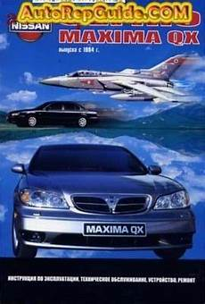 free car manuals to download 1994 nissan maxima security system download free nissan cefiro maxima qx 1994 repair manual image by autorepguide com