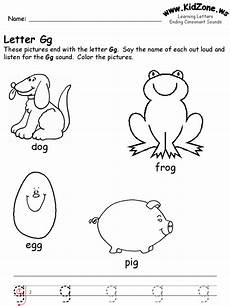 letter g sound worksheets 24639 letter g worksheets words that end with the letter g m 225 s de 3 000 recursos web en ingl 233 s y