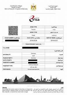 Visum Für ägypten - mein erstes e visa f 252 r 196 gypten ist da mein 196 gypten