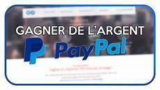 Gagner De L Argent Paypal Gratuitement Facilement Et
