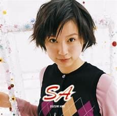 鈴木亜美 人気絶頂から一点 芸能界を干された理由とは エキサイトニュース 1 3