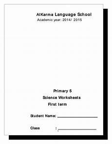 science worksheet year 1 12489 2 science worksheets p5 2015