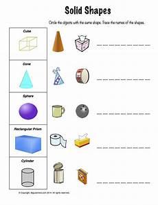 grade 1 free common core math worksheets biglearners