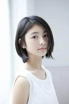 2020 popular korean short hairstyles for beautiful