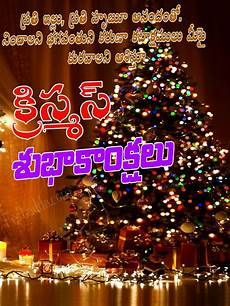 happy merry christmas images 2019 hd wallpapers photos quotes download merry christmas images