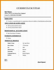 5 curriculum vitae for freshers theorynpractice