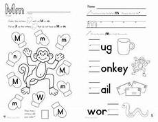 letter mm worksheets 23218 alphabet activities learning my letters mm by hyer tpt