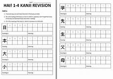 japanese calligraphy worksheet japanese character worksheet printable worksheets and activities for teachers parents tutors
