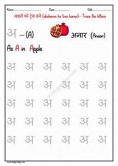 hindi alphabets vowels swar basic practice worksheets learningprodigy hindi hindi