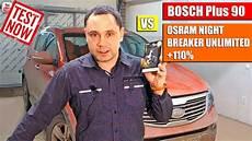 тест bosch plus 90 vs osram breaker unlimited 110
