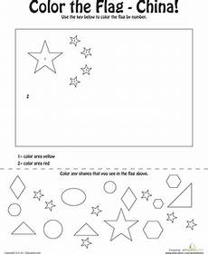 china worksheets for elementary 19428 flag coloring page worksheet education
