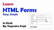 how to create html forms tutorial hindi youtube