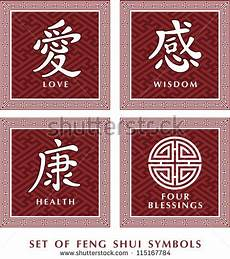 fengshui symbol stock photos images pictures