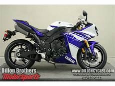 buy 2014 yamaha yzfr1el c yzf r1 blue white on 2040 motos