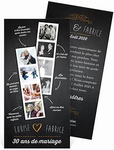 invitation 10 ans de mariage original invitation anniversaire de mariage pour faire la
