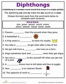 diphthongs worksheets for grade 2 practice reading vowel diphthongs ow worksheet education com