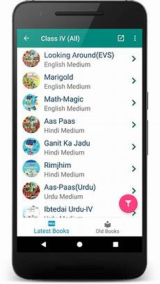 ncert books for android apk download