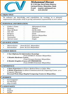 cv word document format