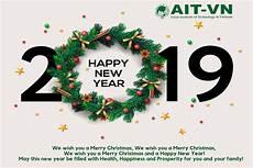 merry christmas and happy new year 2019 aitcv