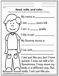 autism awareness month free worksheets to promote understanding and acceptance