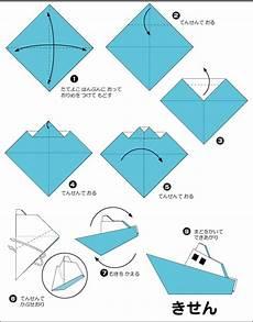schiffchen falten anleitung extremegami how to make a origami ship