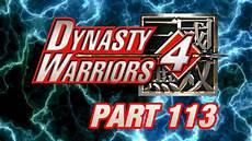 let s perfect dynasty warriors 4 part 113 lu bu musou