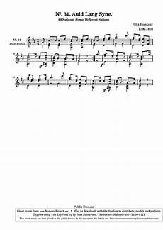 valzer delle candele spartito auld lang syne classical guitar guitar sheet