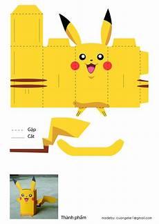 printable lucario papercraft printable papercrafts