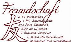 Symbole Für Freundschaft - wandaufkleber wanddeko sticker f 252 r k 252 che rezept