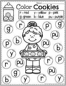 letter worksheets 18361 preschool cooking theme preschool cooking preschool worksheets preschool writing